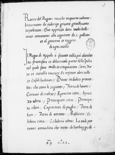 Federico Grisone, Razze del Regno (Brreds of the Kingdom), manuscript 9246 Biblioteca Nacional de España - Madrid
